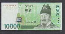 2006-07 Korea 10000 Won  - UNC