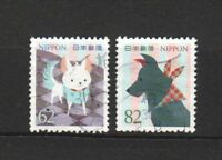 JAPAN 2018 ZODIAC YEAR OF DOG EXTRACT FROM SOUVENIR SHEET OF 2 STAMPS FINE USED