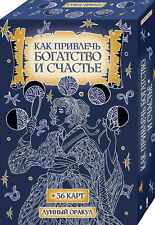 "in Russian - Katerina Solyanik ""How to attract wealth and happiness"" tarot cards"