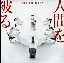 DIR EN GREY-NINGEN WO KABURU-JAPAN CD+DVD Ltd/Ed D73