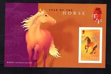 Hong Kong 2002 New Year, Year of the Horse Mini Sheet MNH Sc 959a