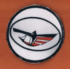 ISRAEL IAF 125 SQUADRON 1967 - 2003 OBSOLETE  PATCH EXTREME RARE NO RESERVE