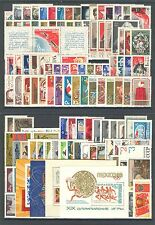RUSSIA - 1968 complete year MNH