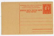 YUGOSLAVIA POSTAL CARD 1.5 DIN, RED ON BUFF, VERY CLEAN                 (I876)