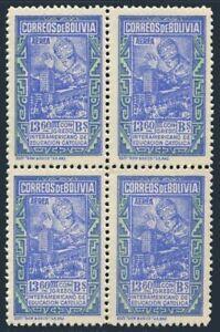 Bolivia C123 block/4,MNH.Mi 429. Pope Pius XII blessing University of La Paz.
