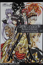 JAPAN Growlanser IV Wayfarer of the time The Complete Guide