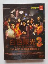 Japanese Drama DVD Team Batista 3 Ariadne no Dangan (2011) ENG SUB All Region
