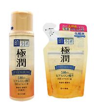 Hada Labo Hadalabo Gokujyun Premium New Hyaluronic Acid Lotion Rohto 170ml