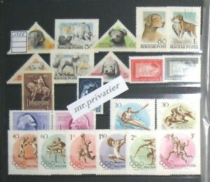 HUNGARY 1956 - Complete Year.  MNH