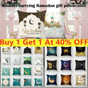 Eid Mubarak Ramadan Cushion Covers Soft Pillow Case Islam Muslim Sofa Decor