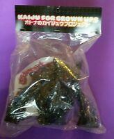 kaiju for grownups MAGMAN MONSTER touma BLACK wonderwall japan SEALED sofubi