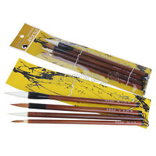 Chinese Traditional Painting Paint Brush G1324 Hook Line Pen Art Supplies School