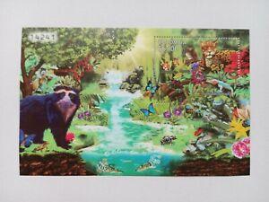 2011 International Year of Biodiversity Stamps Block Columbia