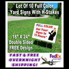 Lot of 10 Yard Signs - Double Sided - Full Color