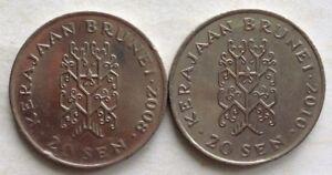 Brunei 2 pcs (2008 & 2010) 3rd Series 20 sen coin