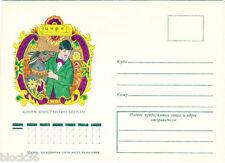 1974 Soviet Russian letter cover Clown KONSTANTIN BERMAN with donkey