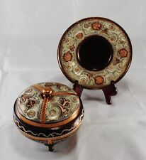 Islamic Copper Tone Metal Silver Engraved Floral Lidded Bowl & Small Plate 2Pc