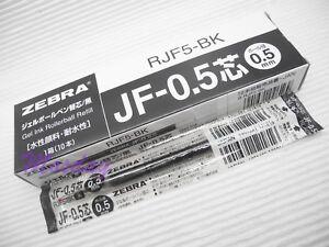 10 x Zebra SARASA Retractable RollerBall Pen Refills 0.5mm Extra Fine, BLACK