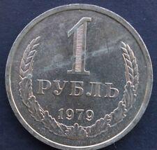 MONETE SOVIETICA RUSSA 1 RUBLO RUBLO 1979-BU-UNC