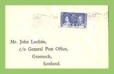Slogan Cancel George VI (1936-1952) British Colony & Territory Stamps