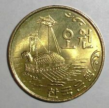South Korea 5 won, Iron-clad turtle boat coin