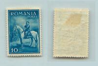 Romania 🇷🇴 1932 SC 416 mint. f9856