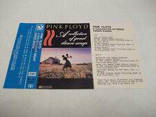Pink Floyd - A Collection Of Great Dance Songs (Cassette)