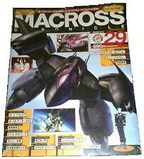 JAPAN ART BOOK MACROSS CHRONICLE VOL 29 SHOPRO VF17S GAMLIN VF11B BASARA 1ST RUN