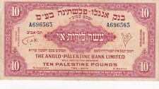 10 POUNDS VERY FINE BANKNOTE PALESTINE/ISRAEL/ANGLO-PALESTINE BANK 1948 PICK-17