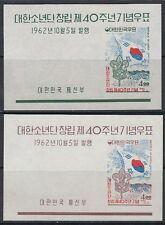 Korea-Süd 1962 ** Bl.176/77 (364) Pfadfinder Scouts Scouting Flagge [st0841]