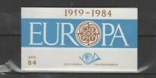"Grèce, Carnet de timbres "" Europa "" neuf MNH, bien"