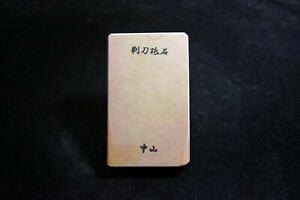 Japanese Natural Whetstone Shohonyama Nakayama Iromono 442g *Soft from Kyoto F/S