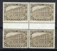 Mexico 1923 Sc# 648 Communications building gutter block 4 MNH