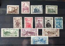 1932 Mongolia Revolution complete used set  (2)