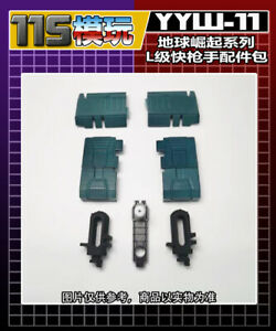 115 Studio YYW-11 Upgrade DIY kit for earthrise Doubledealer