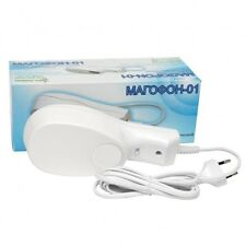 Magofon - the device is portable magnetoacoustic therapy many diseases!
