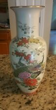 Vintage Shibata Japan Cream Peacock Vase Gilded Porcelain Vase