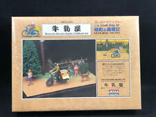 Arii Milkman 1:32 Scale Plastic Diorama Model Kit 55014 New in Box