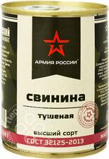 Stew pork, 338 gr, premium, Russia, real Russian quality !! tushenka.