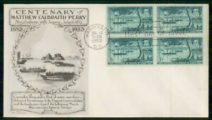 Mayfairstamps US FDC 1953 COVER MATTHEW CALBRAITH PERRY BLOCK wwm31899