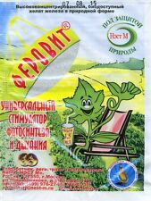 """Ferovit"" 1.5 ml .Stimulyator photosynthesis and respiration of plants"