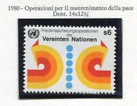 19313) UNITED NATIONS (Vienna) 1980 MNH** Peace Operation