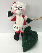 "Annalee Winterberry Santa Mouse 2005 Christmas 10"" Doll 777205"