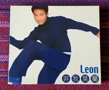 Leon Lai ( 黎明 ) ~ Leon ( Hong Kong Press ) Cd