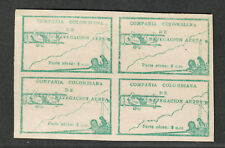 Colombia Sc#c11 M, NG Block Of 4 Airmail Stamps, Cv. $240