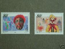 China 2000-19 Joint Brazil Puppets & Masks Stamp