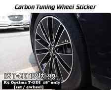 "Carbon Tuning Wheel Mask Sticker For Kia K5 ; Optima 18"" [2010~on]"