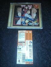 🌟 GIGAWING 2 SEGA DREAMCAST JAPAN DC RARE SHOOT'EM UP JAP NTSC-J 🇯🇵🌟