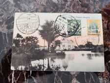 1923 Ubol Thailand Early Airmail Postcard cover Dusit Palace and Park