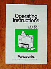 Panasonic Juice Extractor MJ-65 ~ Vintage Original Paper USER MANUAL